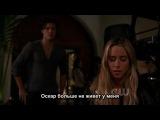 90210: Новое поколение / 90210: The Next Generation - 3 сезон 7 серия [Русские субтитры]