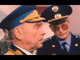 Генерал ветеран (Отрывок из фильма ДМБ)